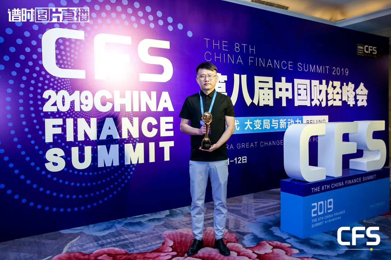 英卓未来公寓荣登中国财经峰会,城市合伙人项目正式启动