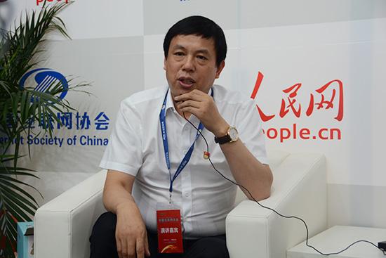 中钢网董事长姚红超:未来传统行业都将互联网化