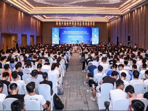 院士专家凝智聚力 第三届国际前沿科技创新大会在渝召开