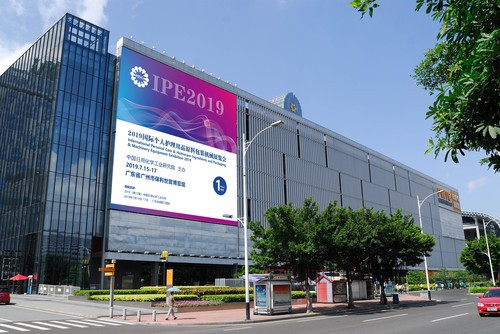 """""""中国国际个人护理用品原料包装机械展览会""""在广州开幕"""