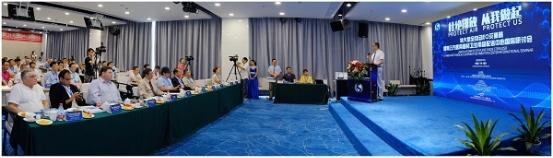 侨康生物科技第三方医用器材卫生用品配送中心研讨会吸引众多媒体