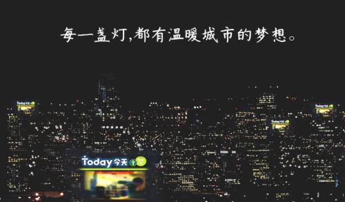 日经MJ:中国便利店的创新和高品质商品令日系汗颜