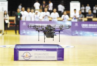 首届国际青少年无人机科学营及挑战赛在西安开赛
