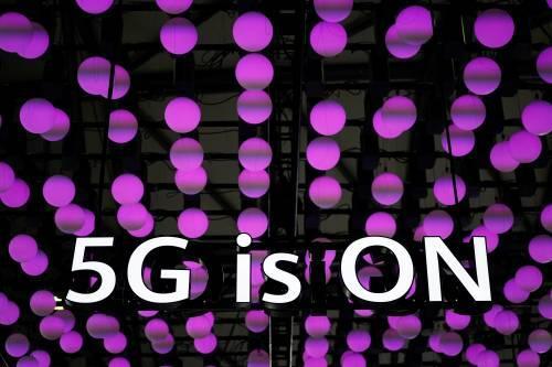 台媒:中国大陆正式进入5G商用时代