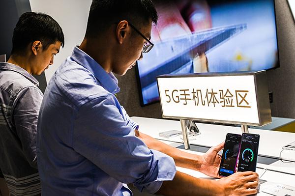 联通:5G业务尚未开放办理,已接受5G手机购买预约