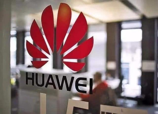 华为首个鲲鹏生态基地落户厦门:引入国产操作系统