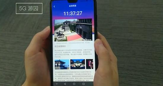 """京东城市打造5G智能景区 为""""项王故里""""提供数字科技服务"""