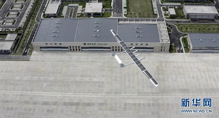 """中国造中大型太阳能无人飞机""""墨子Ⅱ型""""首飞成功"""