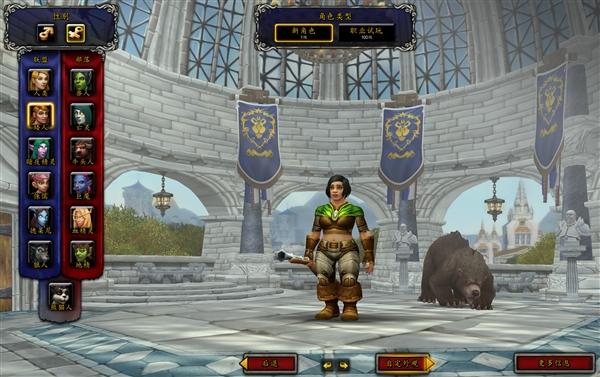 《魔兽世界》经典怀旧服8月13日早晨6点开放角色名称预订