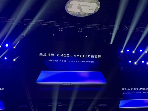 努比亚Z20发布:双曲面柔性屏+骁龙855 Plus