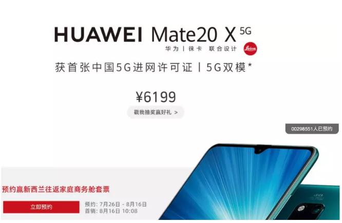 5G手机将至,有4G手机已降价1000元甩卖