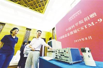科学仪器 入藏国博