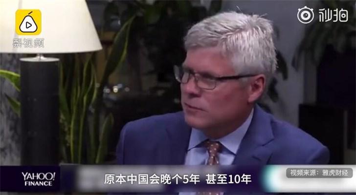 高通CEO:原以为中国5G会晚10年 结果1年就有10万基站