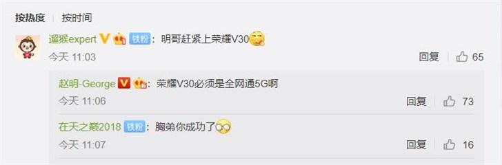 赵明:荣耀V30是全网通5G