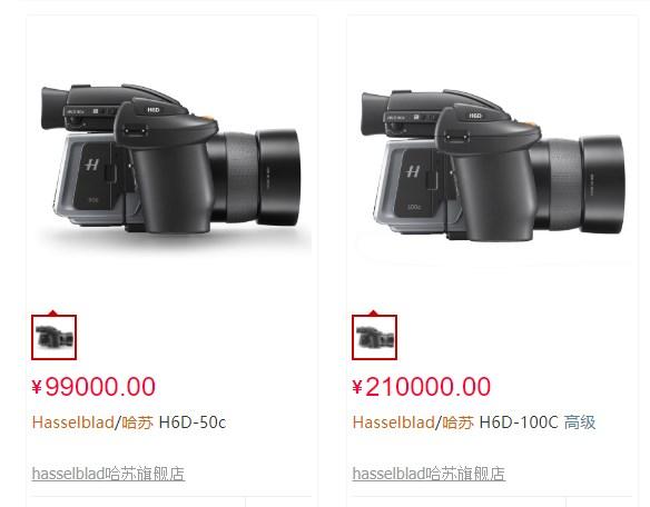 受周杰伦《说好不哭》影响 哈苏相机搜索量大涨三倍