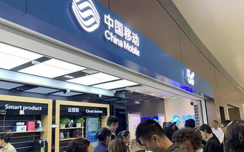 中国移动:大兴机场近600万平米将全部5G覆盖