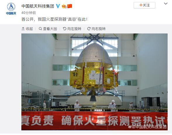"""首次公开!中国火星探测器""""真容""""曝光 预计明年发射"""
