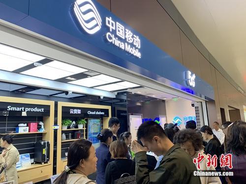 中国移动:大兴国际机场近600万平米将全部5G覆盖