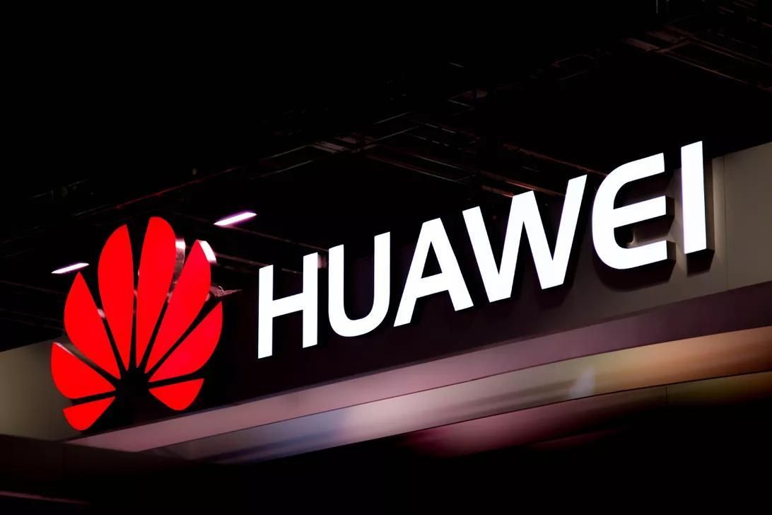 华为高管:到2025年将有4.8亿户家庭接入5G网络