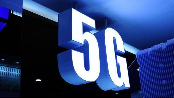 5G套餐上线:流量够用吗?手机好买吗?覆盖够广吗?