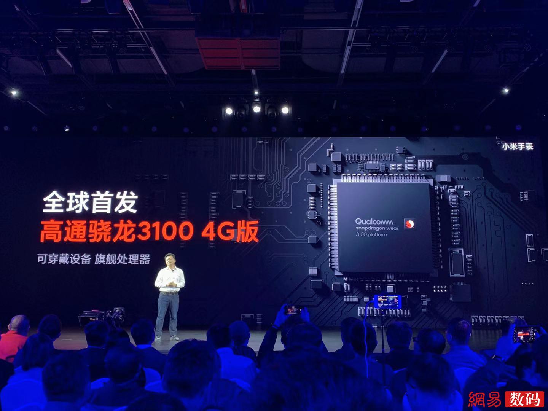 小米手表发布 默认支持eSIM 售价1299元