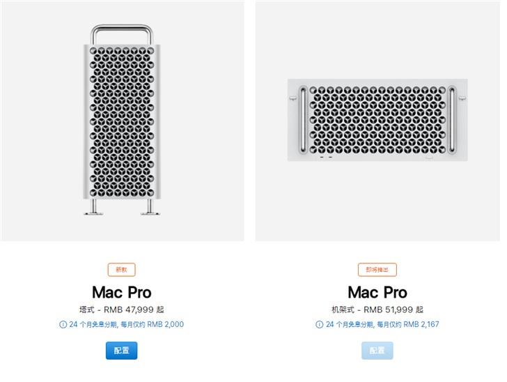 今日开卖!苹果Mac Pro顶配要多少钱?