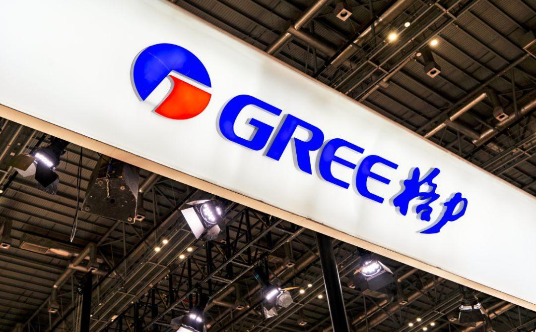 格力集团转让格力电器15%股份,珠海市政府同意了