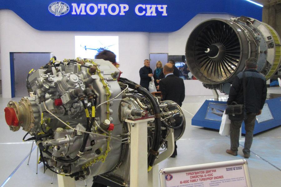 乌克兰航空发动机总裁:已将股份售给中企