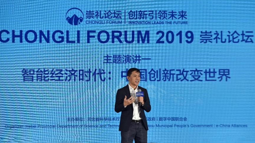 李彦宏:未来人们对手机的依赖会被智能终端取代