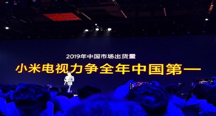 李肖爽:小米电视全年中国第一稳了