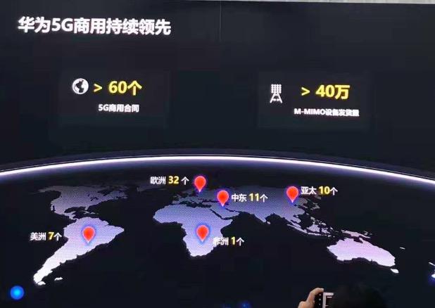 华为5年将投105亿发展鲲鹏产业,补生态短板