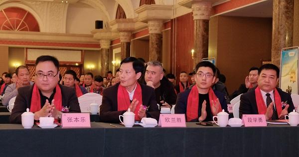 众媒体争相报道浙江杰豹2020全球营销战略合作大会