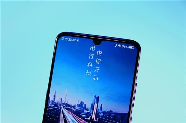 过去10年:亿万中国人生活因这几款手机应用而改变
