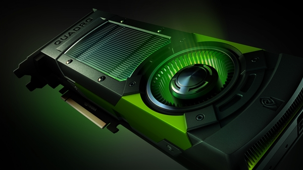 NVIDIA将于1月14日终止维护Quadro显卡Win7/8.1驱动