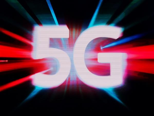 2020年买5G手机要不要N79频段?终于有答案了