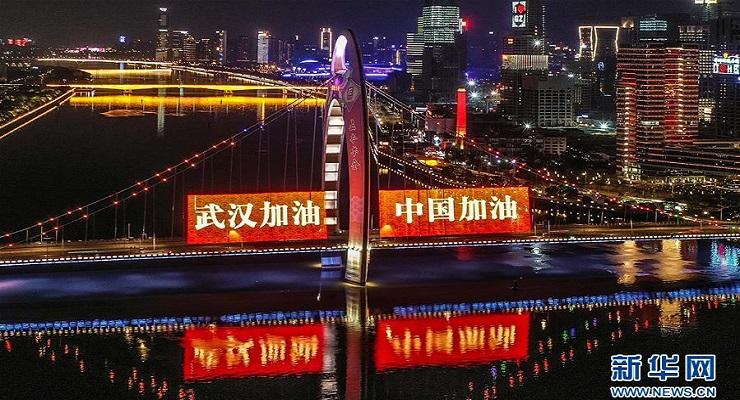 广州为武汉亮灯!