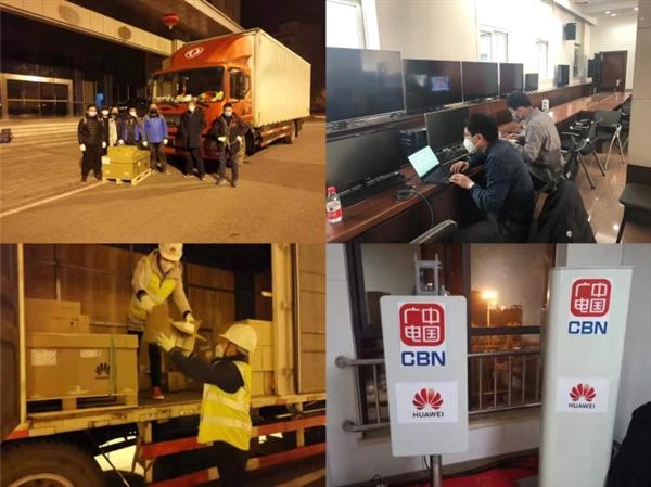 广电5G首次实战!SA+700MHz增强版72小时覆盖雷神山医院