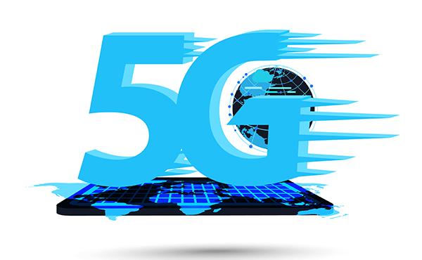 中国运营商发展5G 有哪些韩国经验可借鉴