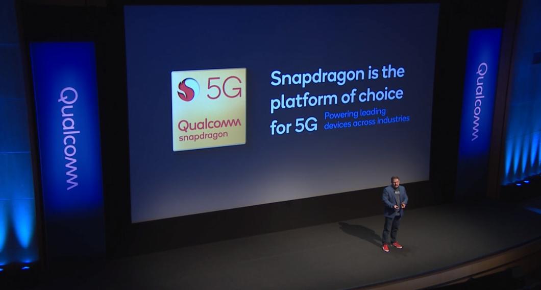 聚焦5G发展新方向 高通携手合作伙伴共赢未来