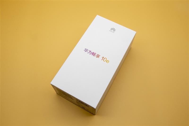 超大电池续航可观!华为畅享10e评测:品质至上的千元良品