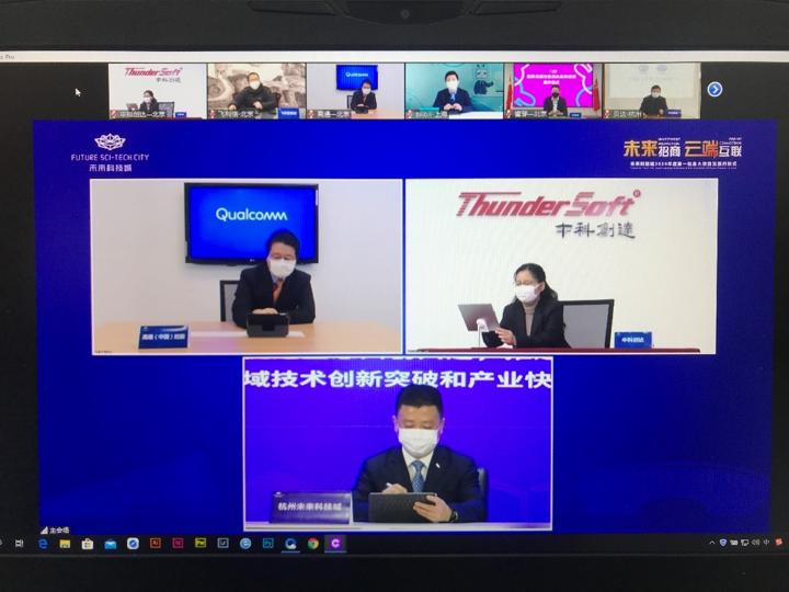 高通 AI创新实验室落户中国杭州 助力当地5G和AI产业创新发展