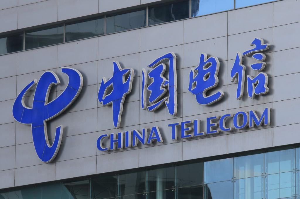 中国电信香港上市公司:李正茂任总裁兼首席运营官