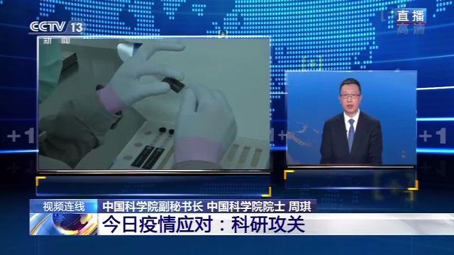 白岩松对话周琪院士:将来人人都要打新冠疫苗吗?
