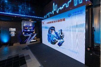 中国移动在香港正式商用5G