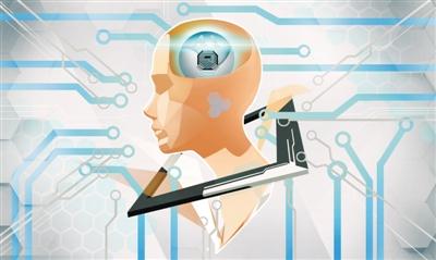 靠一种样本学习多种气味 神经拟态芯片拉近AI与人脑距离