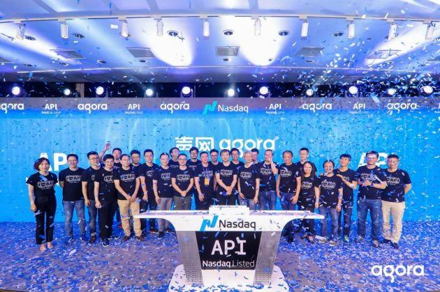 声网Agora登陆纳斯达克挂牌交易 上市首日股价大涨152.5%