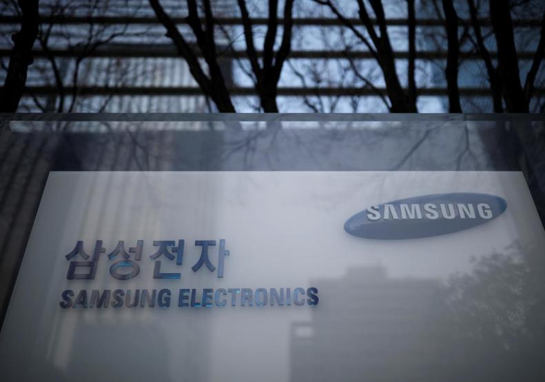 三星电子关闭在华最后一家电脑厂 约850名员工受影响