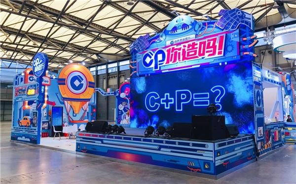 ChinaJoy里组CP,2020年建设银行信用卡玩出新花样!
