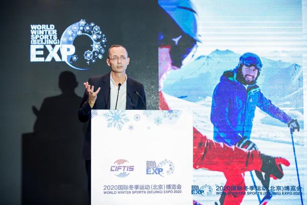 冰雪旅游发展论坛汇集全球行业智慧 助力产业繁荣发展