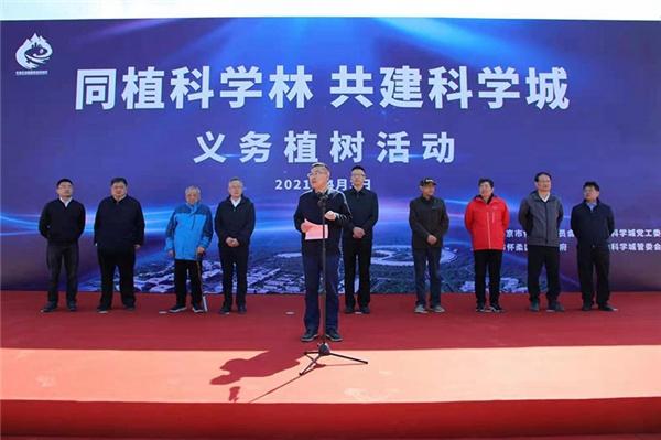 科拓生物总裁刘晓军参加怀柔区全民义务植树活动